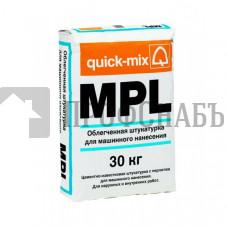 Облегченная штукатурка Quick-mix для машинного нанесения MPL
