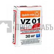 Кладочный раствор для лицевого кирпича Quick-mix - V.O.R. VZ-Зимний