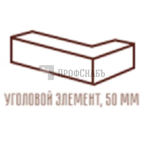 Кирпич ручной формовки ENGELS Camarque Carrera, 215х45-50х65