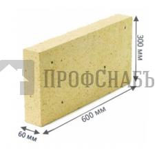 Кирпич печной БОРОВИЧИ шамотный огнеупорный 600*300*60 ММ (Плита ША-188)