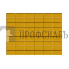 Тротуарная плитка Браер Прямоугольник желтая (200/100*40)