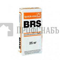 Шпаклевка для бетона и ремонта Quick-mix BRS