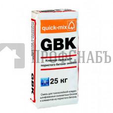 Клеевая смесь для ячеистого бетона Quick-mix GBK - Зимняя