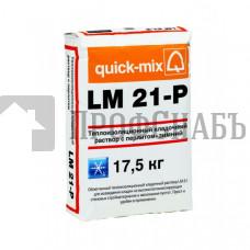 Теплый кладочный раствор с перлитом Quick-mix LM 21-P - Зимний