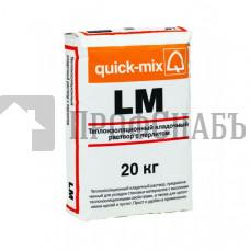 Теплый кладочный раствор с перлитом Quick-mix LM