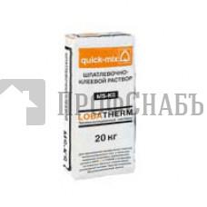 MS-KS Шпатлевочно-клеевой раствор легкий Quick-mix для минеральных ячеистых плит