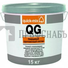 QG Кварцевый грунтовочный состав Quick-mix