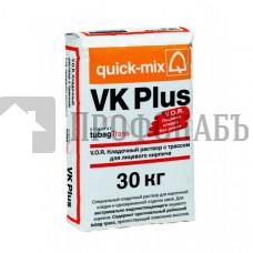 Кладочный раствор для лицевого кирпича Quick-mix V.O.R. VK-plus