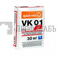 Кладочный раствор для лицевого кирпича V.O.R. Quick-mix VK-01- Зимний