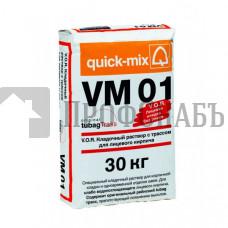 Кладочный раствор для лицевого кирпича Quick-mix V.O.R. VM-01