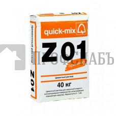 Цементный раствор Quick-mix Z 01