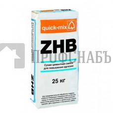 Сухая цементная смесь Quick-mix для повышения адгезии ZHB